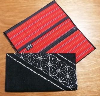 Sashiko Wallet (G)