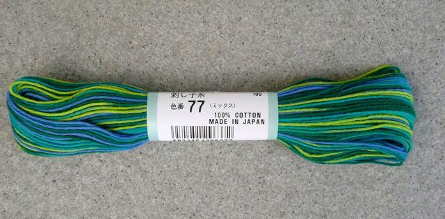 Sashiko Thread Olympus Variegated ST77