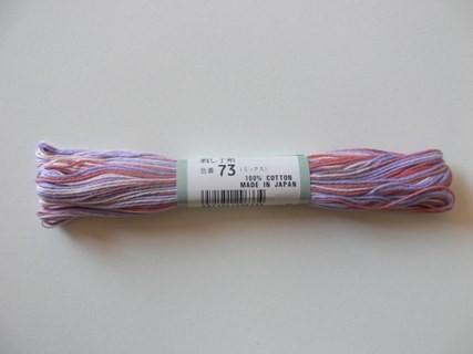 Sashiko Thread Olympus Variegated ST73