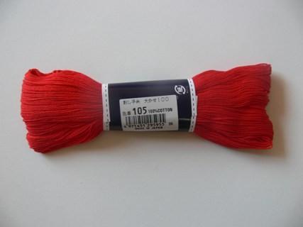 Sashiko Thread Olympus ST105