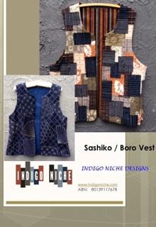 Boro and Sashiko Vest Pattern