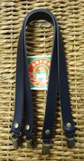 Hand Bag Handles T2055