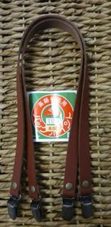 Hand Bag Handles T1555