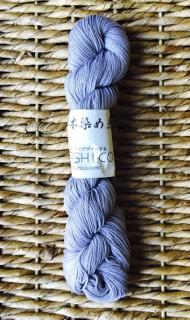Sashiko Thread Vegetable-dyed No 17