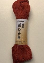 Sashiko Thread NSM Col 104