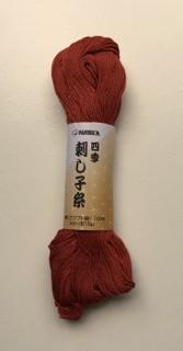 Sashiko Thread NSM Col 104
