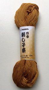Sashiko Thread NSM Col 108
