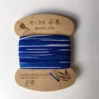 Sashiko Thread Variegated Naito Shoji Col 205
