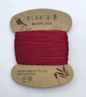 Sashiko Thread Naito Shoji Col 18