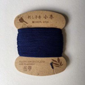 Sashiko Thread Naito Shoji Col 15