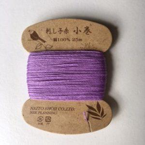 Sashiko Thread Naito Shoji Col 13