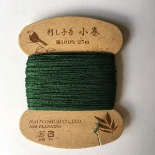 Sashiko Thread Naito Shoji Col 22