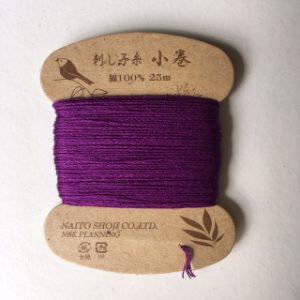 Sashiko Thread Naito Shoji Col 16