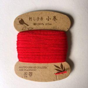 Sashiko Thread Naito Shoji Col 08