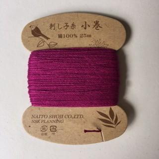 Sashiko Thread Naito Shoji Col 17