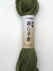Sashiko Thread NSM Col 113