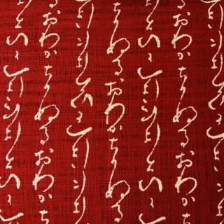 W88225-52-Red Script