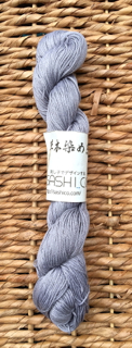 Sashiko Thread Vegetable-dyed No 19