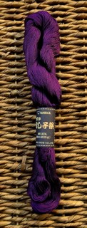 Sashiko Thread NSL Col 16