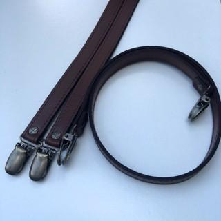SA-0060-B Leather Handles