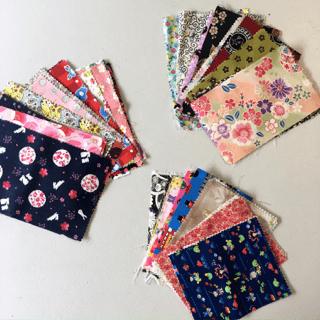 Boro Scrap Packs in Colour