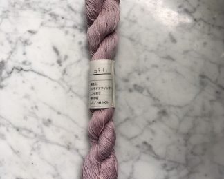 lac dyed sashiko thread