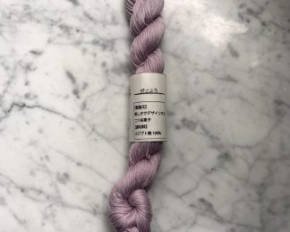 sashiko thread lac dye
