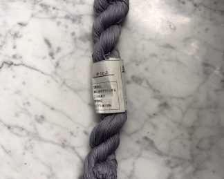 sashiko thread japanese nutgall dyed