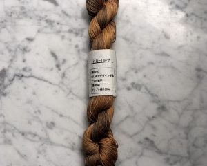 variegated persimmon dyed sashiko thread