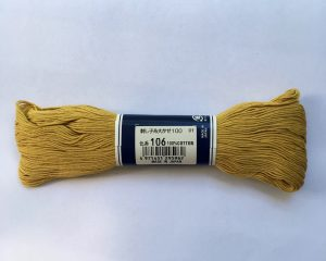 sashiko thread mustard