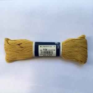 sashiko thread mustard