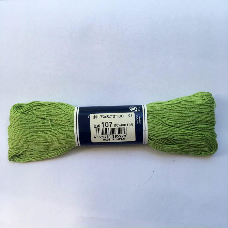 apple green sashiko thread