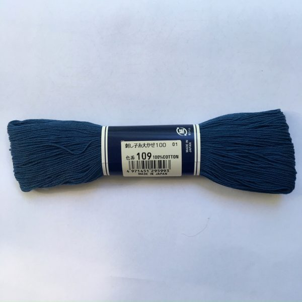 french blue sashiko thread
