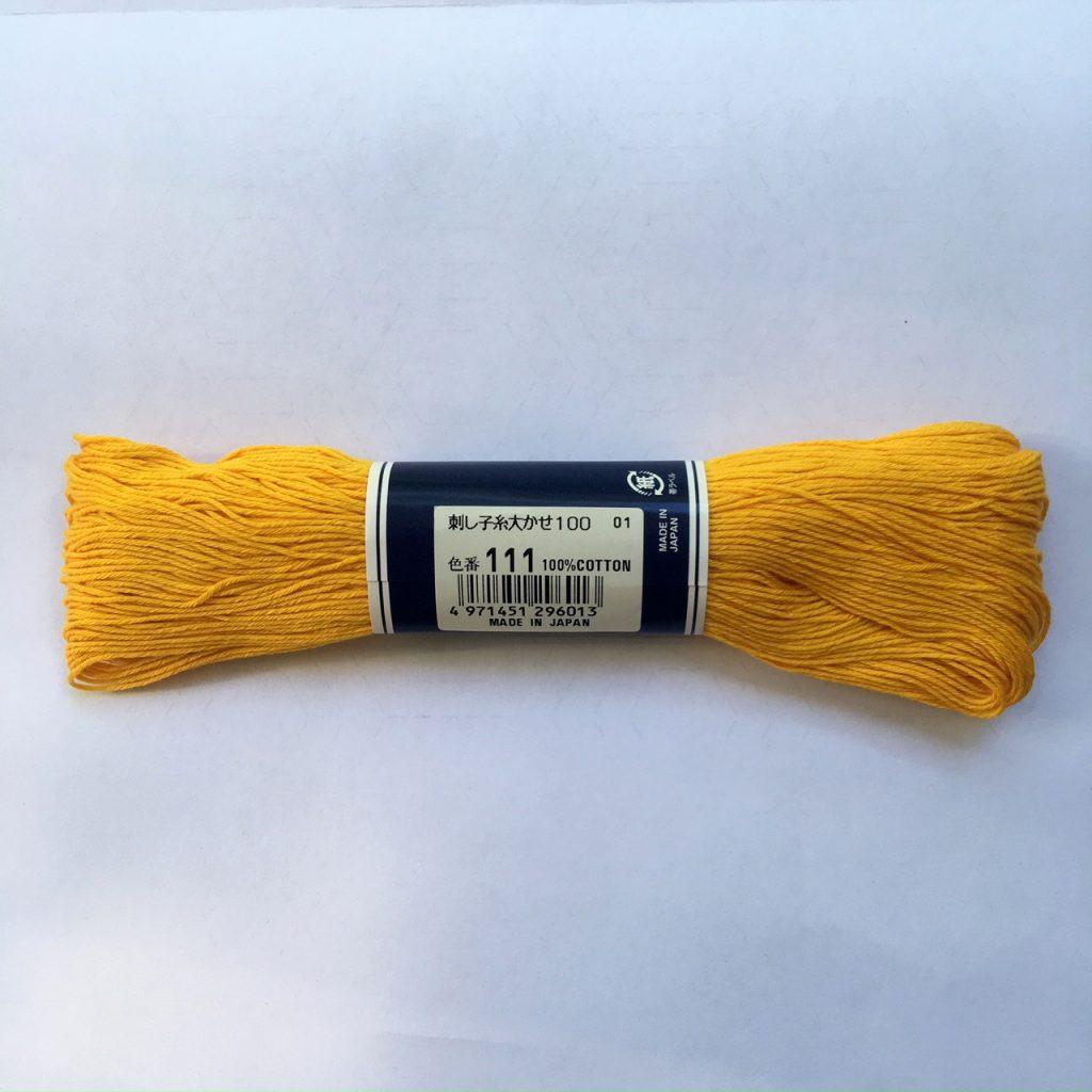 canary yellow sashiko thread