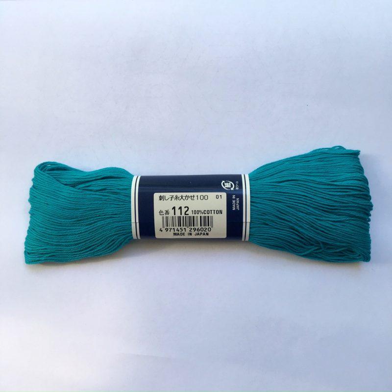aqua sashiko thread