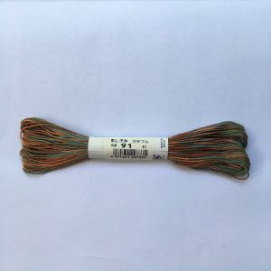 variegated sashiko thread spice
