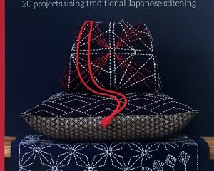 sashiko book by jill clay
