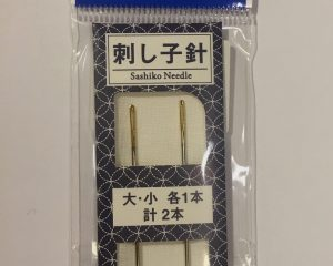 olympus sashiko needles two pack
