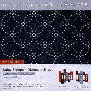 large kaku shippo sashiko template
