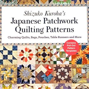 japanese patchwork quilting patterns book by shizuko kuroha